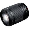 Tamron AF 18-200 mm F / 3.5-6.3 Di II VC Nikon