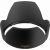 Tamron DA20 Lens Hood for 28-300mm VC
