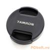 Tamron Tamron CF67II objektív sapka (67mm)