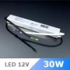 Tápegység 12 Voltos LED-hez IP65 Kültéri (12VDC/2.5A/30W)