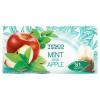 Tesco mentás-almás gyümölcstea 20 filter 30 g