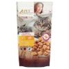 Tesco Tesco Pet Specialist párnácskák baromfival és sajttal kiegészítő állateledel felnőtt macskáknak 50 g
