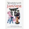 The Xenophobe's Guide to the Japanese