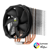 Thermalright Macho Direct univerzális CPU hűtő