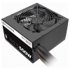 Thermaltake TR2 S 650W PS-TRS-0650NPCWEU-2
