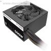 Thermaltake TR2 S ATX desktop tápegység 500W 80+ BOX