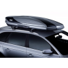 Thule Excellence XT (TH611907) tetőbox