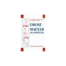Tinta Orosz - Magyar alapszótár - Guszkova Antonyivna - H. Tóth István ajándékkönyv