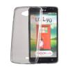 Tok, Ultra Slim-szilikon tok, Motorola Moto E 2Gen (XT1524), fekete, csomagolás nélkül