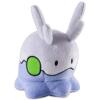 Tomy Tomy: Pokémon Goomy plüssfigura - 20 cm