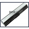 Toshiba DynaBook TX/68E 4400 mAh 6 cella fekete notebook/laptop akku/akkumulátor utángyártott