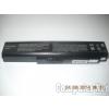 Toshiba PA3593U-1BRS Utángyártott, Új, 6 cellás laptop akkumulátor