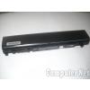 Toshiba PA3929U-1BRS Utángyártott, Új, 6 cellás laptop akkumulátor