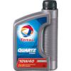 Total Quartz Diesel 7000 10w-40 1 L