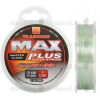 Trabucco MAX PLUS LINE ALLROUND 1000m 0,30 damil