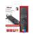 Trust Touchpad wless laser presenter