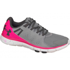 Under Armour Micro G Limitless 1258736-042