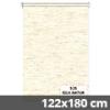 UNI Trend vászon roló, silvalin natur, ablakra: 122x180 cm