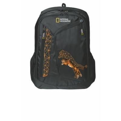 """4ba0a402c511 UNIPAP Hátizsák, UNIPAP """"National Geographic"""", tigris - Gyerek  hátizsák, táska: árak, összehasonlítás - Olcsóbbat.hu"""