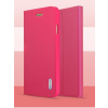 USAMS Apple iPhone 6, műanyag hátlap tok PU+PC Bumper, USAMS Geek, rózsaszín