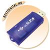 USB GPS adapter, GPS vevő