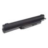 utángyártott Asus X53SC Laptop akkumulátor - 6600mAh