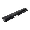 utángyártott HP HSTNN-I86C, HSTNN-I86C-3 Laptop akkumulátor - 4400mAh