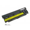 utángyártott Lenovo 45N1149, 45N1150, 45N1151 Laptop akkumulátor - 6600mAh