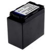 utángyártott Panasonic NV-DS29 / NV-DS3 / NV-DS30 akkumulátor - 5600mAh