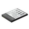utángyártott Samsung BAT3860 akkumulátor - 1200mAh