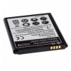 utángyártott Samsung CEL008BAT02006 akkumulátor - 1600mAh