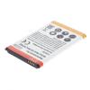 utángyártott Samsung Galaxy Note 3 Neo / SM-N7505 akkumulátor - 3100mAh