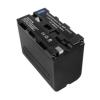 utángyártott Sony DCR-VX1000E / DCR-VX2000 / DCR-VX2000 akkumulátor - 6600mAh