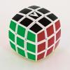 V-Cube V-CUBE 3×3 versenykocka, fehér, lekerekített, matrica nélküli