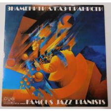Various - Famous Jazz Pianists LP (EX/VG) BUL. jazz