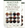 Vass László;Sándor Péter MAGYARORSZÁG POLITIKAI KÖNYVE I-II. 2007 + CD