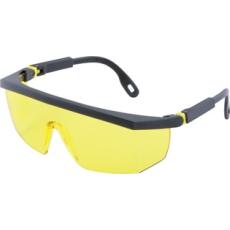 Védőszemüveg ASL-01-HC sárga (Sárga szemüveg)