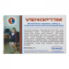 Venoptim Venoptim mikronizált diozmin tabletta 30 db