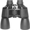 Viewlux Classic 7x50 Távcső