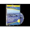 Világunk Titkai 11. - Híres csatahajók és tengeri háborúk (DVD)