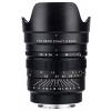Viltrox PFU RBMH 20mm f/1.8 Asph. (Sony E)
