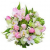 Virág a világba Elragadó
