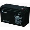 Vision CP1275-F1 12V/7.5Ah zárt ólomakku