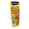 Vitakraft Kracker dupla rúdmézes és eukaliptuszos nagypapagájnak 2 db