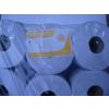WC papír 19 cm átm., 2 rétegű (12 tekercs/karton)