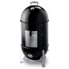Weber Smokey Mountain Cooker (47cm)