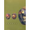 Weiler Árpád;Csenkey Éva;Hárs Éva Zsolnay Ceramics