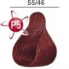 Wella Professionals Wella Professional Koleston Perfect Vibrant Red P5 krémhajfesték, 55/46