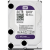 Western Digital DESKTOP SURVEILLANCE PURPLE 2TB
