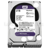 Western Digital Western Digital HDD 3,5'' WD SATA 6 Gb/s Purple 2TB/110MB/s